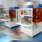 宁波高周波高频机厂家 高周波包装机生产厂家