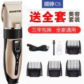 理发器推子电推剪头发充电式成人儿童剃发器电动剃头刀家用静音