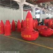 聚乙烯灯浮海上养殖区警示界标设计