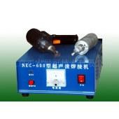 批发供应塑料点焊接机,13269073325