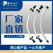 莆禾生产厂家 管片螺栓 地铁螺栓 管片连接螺丝 质量为本 可来图定做