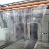 风送式喷雾机 雾化除尘 高压雾化 喷淋 雾炮 水雾除尘 易点环保