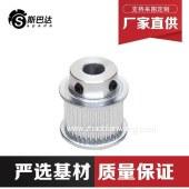 S5M带台阶槽宽16/21 厂家定做支持来样来图加工 K型BF型同步带轮惰轮