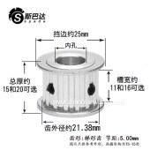 T5型两面平槽宽11/16总高15/20可选可定制 梯形齿同步带轮厂家批发