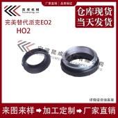 EO2卡套 EO2功能性卡套螺母 HO2-06LCF管件螺母