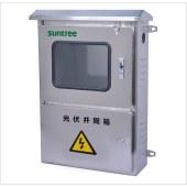 厂家供应户外三相不锈钢防水配电箱光伏并网箱防雨水充电桩箱