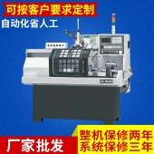 自动送料定制机床 小型数控机床 仪表数控系统厂家批发