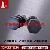 钢结构螺栓 钢结构螺栓规格数量表价格表 GB1228-1230 宁波锦力紧固件有限公司