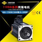 厂家直销/百格拉伺服电机/110SG系列 节能稳定 选配刹车绝对值