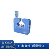 四玖CJY-40B激光测径仪/0.1-40mm大直径漆包线测径仪/电缆测径仪