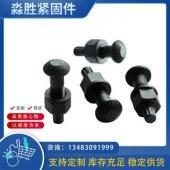 厂家直销 扭剪型钢结构螺栓 m24扭剪螺栓