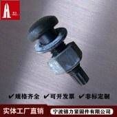 钢结构螺栓价格表厂家实力雄厚-宁波锦力紧固件