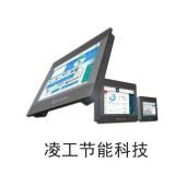 威纶触摸屏/TK/MT/6070/50/6071/6103/8071/IP/IQ/IE/8