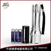 厂家直销批发 楠港14LED强光远射户外多功能手电筒 防水防尘手电
