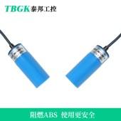 养殖料位传感器CJM34M-25A1电容式传感器LJC34A4-25-J/EZ料线探头