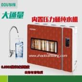 纯水机RO膜过滤内置压力桶家用大通量600G净水器纯净水机直饮机厂家