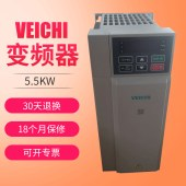 VEICHI变频器振动电机省电保护 调速器 AC70系列VEICHI变频器