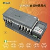 埃罗依直销CB级双电源自动转换开关ALYQH2塑壳 开关一体型双电源