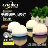创意LED馒头小夜灯 触摸无极调光 充电带磁吸床头灯