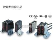E3JM-10S4T-NN-G 欧姆龙官保正品光电传感器