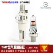 气源处理器过滤器AW2000-02 3000-03 4000-045000亚德客smc山耐斯