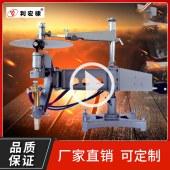 火焰切割机 CG2-150/150A仿形切割机 点焊环形气割机 厂家直销