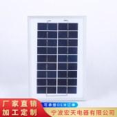 家用太阳能应急灯 3W太阳能板手提露营野营马灯 户外作业照明系统