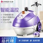 Chigo/志高蒸汽挂烫机 手持家用挂式电熨斗 烫衣熨烫机正品