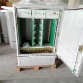 名扬通信设备-1152芯光缆交接箱
