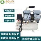 空压机550W-8L静音便携式气泵小型空气压缩机