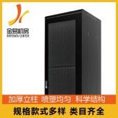 金易42U 19英寸机柜网络服务器机柜前后网孔门KA6642EFA 厂家直销