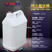 加厚 5L氟化瓶 农药包装瓶 HDPE塑料桶 化学试剂瓶 化工样品瓶桶
