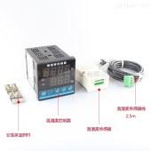 数字数显 醒发箱配电柜用 智能温湿度控制器