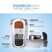 海盼水龙头净水器滤芯家用过滤器中性净水器水龙头净水过滤器滤芯