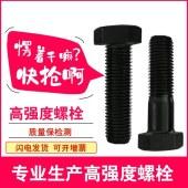 国标全扣外六角螺丝 45#外六角螺栓 gb5783螺丝 高强度螺栓莆禾厂家