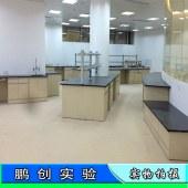 厂家直供定做实验室全木实验台 学校仪器桌 试验操作台