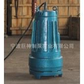 潜污泵WQK40-15-14