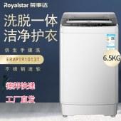 荣事达ERVP191013T全自动家用租房不锈钢桶塑料洗衣机下排水6.5KG