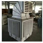 商用降温冷风机 荣炎暖通 厨房降温冷风机节能 降温冷风机环保