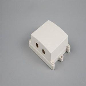 智能温湿度传感器 检测传感器外壳 防雨雪工业级 90*85*40MM